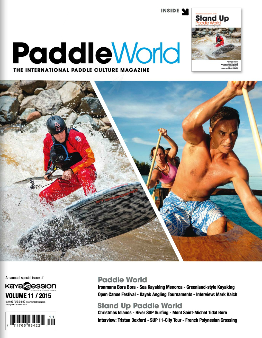 paddleworld2015